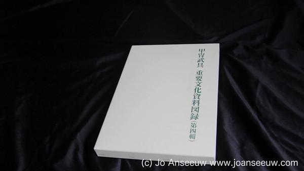 Katchû bugu jûyô bunka shiryô zuryoku (IV)
