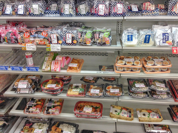 Convenience store snacks | How to find vegetarian food in Japan