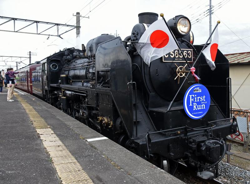 Chichibu Railway 2-6-2 C58363, Takekawa, 23 March 2019 1 - 1032.  The first Paleo Express of 2019 arrives from Kumagaya, left at 1010.