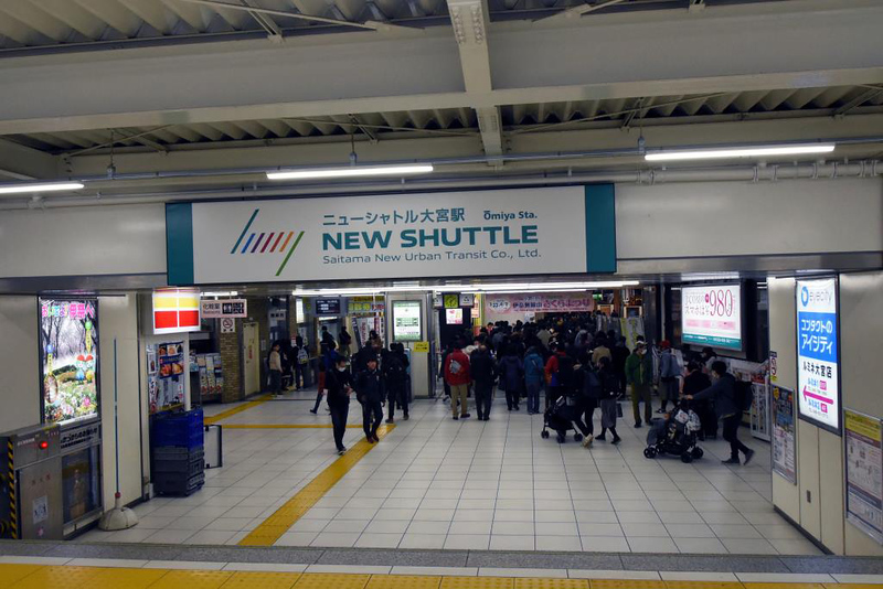 Welcome to the Saitama new shuttle! Omiya station, western Tokyo, 23 March 2019.  The shuttle is a rubber-tyred, electric people mover in Saitama Prefecture in the west of greater Tokyo.  It starts at Omiya station, which has JR East Shinkansen and ordinary services as well as a Tobu Railway line.  The shuttle is 12km long, and has 13 stations.