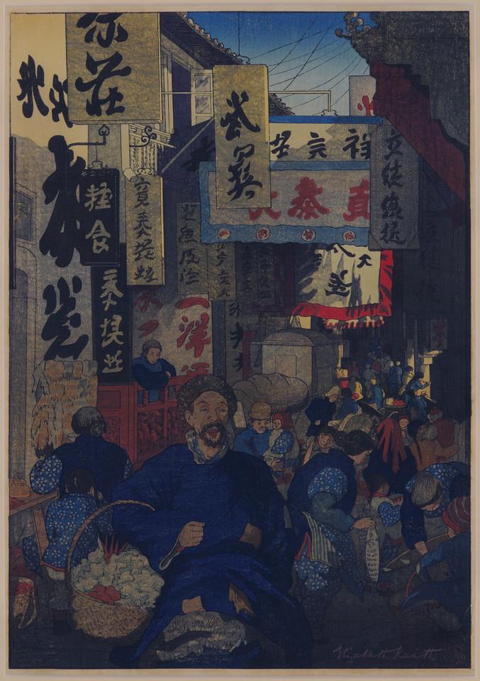Street Scene, Soochow in Kiangsu 1924/ Elizabeth Keith