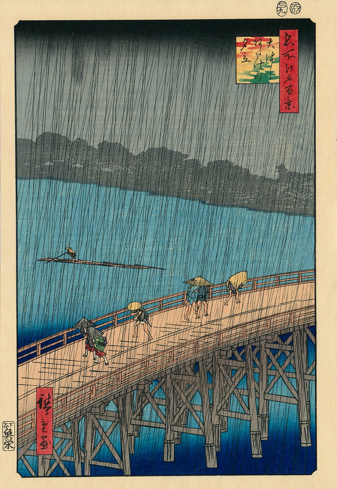 Sudden Shower at Atake Series; One Hundred Famous Views of Edo