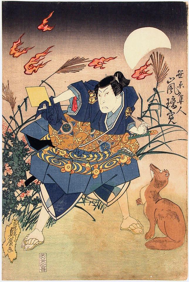 Sadahiro, 1837, Arashi, Rikan, Sasahara, Hayato, play, Keise, Ogura, Shikeshi, performed, Kado, 1837