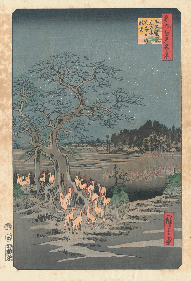 Hiroshige, Gathering of Magic Foxes