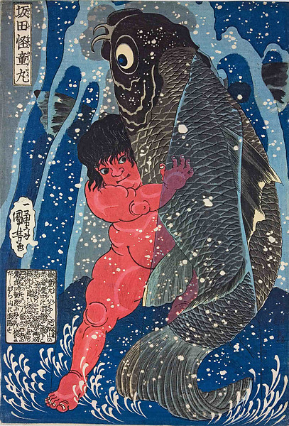 Kuniyoshi, original. <br /> *Image taken off the internet. One of my favorites.