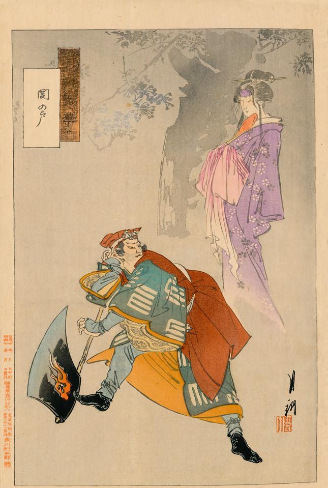 Spirit of a Cherry Tree - ogata gekko -