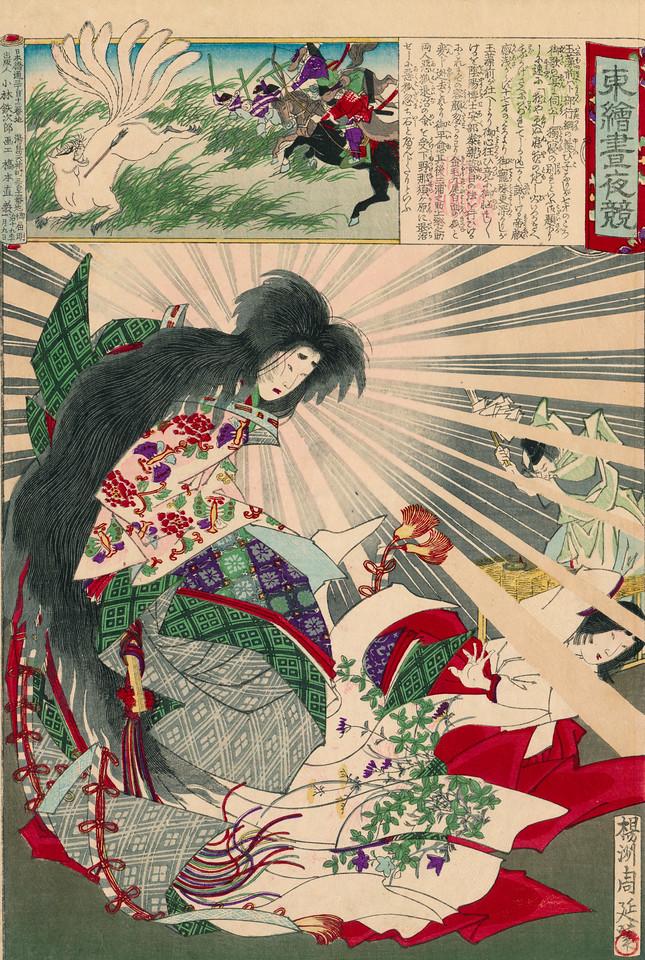 Eastern Brocades: No. 4 Lady Tamamo Azuma nishiki chuya kurabe: Tamamo no mae. Signed Yoshu Chikanobu with red toshidama seal. [Kotes. Chikanobu. Hotei 2006] Inset shows Hunting the 9-tailed fox