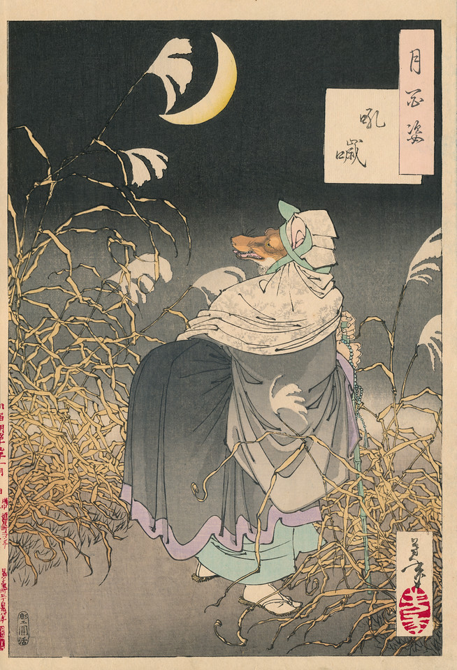 "<a href=""http://academia.issendai.com/foxtales/japan-lafcadio-hearn.shtml"">http://academia.issendai.com/foxtales/japan-lafcadio-hearn.shtml</a><br /> <br /> <a href=""https://hyakumonogatari.com/2013/07/19/kitsune-no-yomeiri-the-fox-wedding/"">https://hyakumonogatari.com/2013/07/19/kitsune-no-yomeiri-the-fox-wedding/</a>"