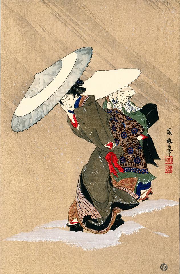 Kuniyoshi recut