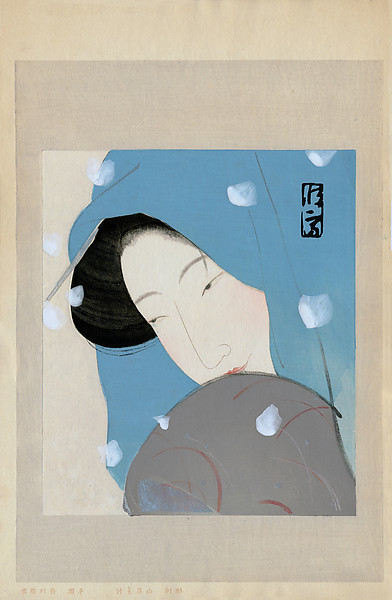 "TSUNETOMI, Kitano  ""The Heroine Umekawa"" (in the play ""Meido no Hikayuki"")<br /> aka ""Woman in Snow."" ca1923"