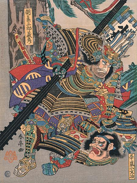 kuniyoshi (recut)