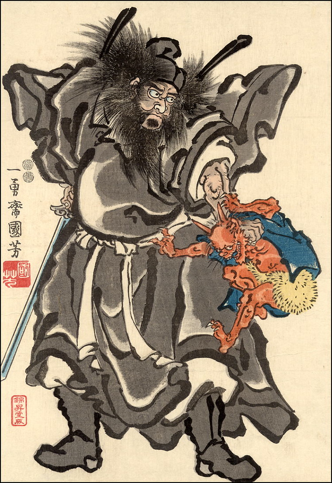 Shoki the Demon Queller - Kuniyoshi