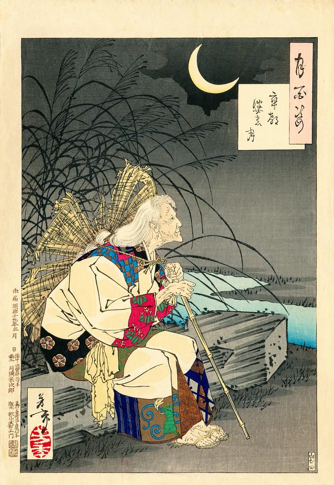 sotoba botsuki<br>yoshitoshi, 1886<br> Portrait of Ono no Komachi<p></p><p></p><p></p>http://www.gotterdammerung.org/japan/literature/ono-no-komachi/
