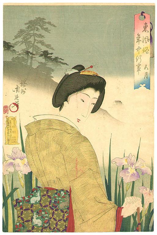 Iris Garden - Azuma Fuzoku Nenju Gyoji