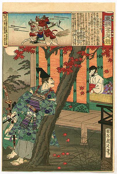 Koto Player and War Lord - Azuma Nishiki Chuya Kurabe 1886