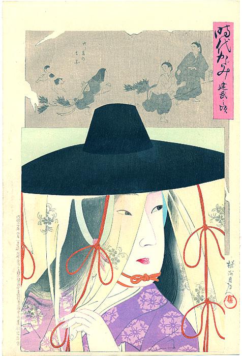 Beauty of the Kenji Era (41)