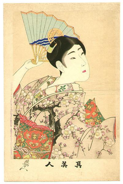Beauty with Fan - Shin Bijin 1897