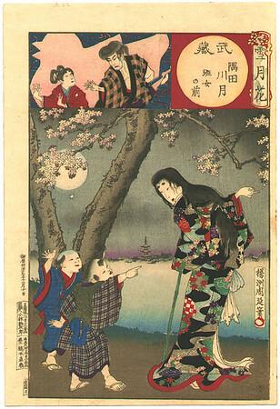 Moon at Sumida River - Setsu Getsu Ka - December 1884