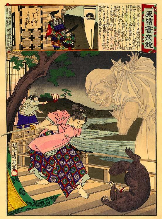 Azuma nishiki chuya kurabe - Pictures of the Eastern Capital