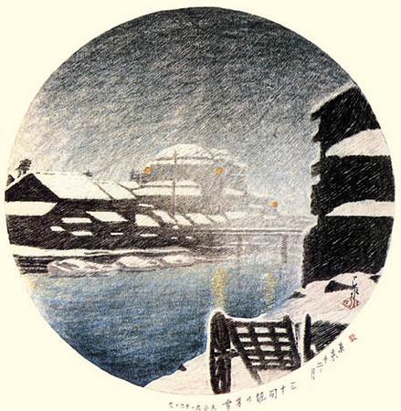 Evening Snow at Sanjukkenbori_1921