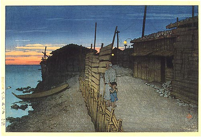 Aikawa, Sado Island 1921 Hasui