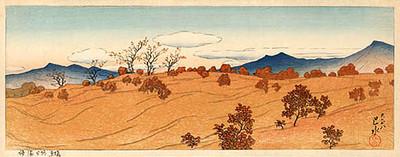 Arayu in Shiobara