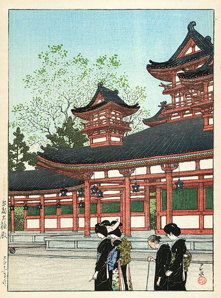 Bride at Daigokuden Shrine, Kyoto 1922