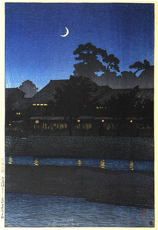 agare Town in Kanazawa District_1920