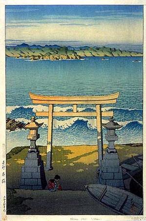 Futomi, Boshu 1925