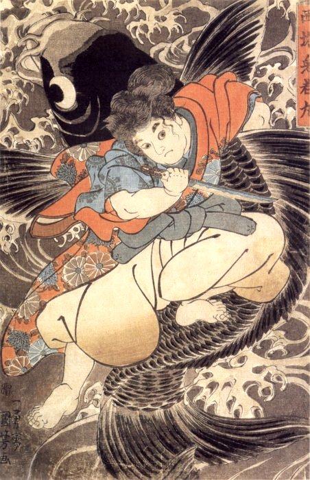 aitô Oniwaka Maru (Benkei) struggling with the giant carp