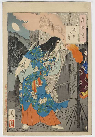 assorted Japanese woodblock prints {raw reference)
