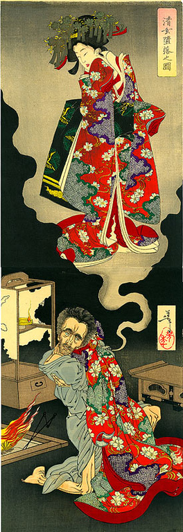 Seigen Daraku no zu - Seigen, the abbot of Kiyomizu Temple