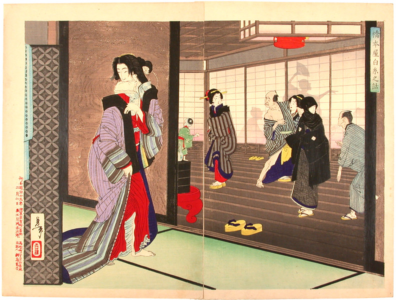 The Story of Hashimotoya Shiraito Hanashi