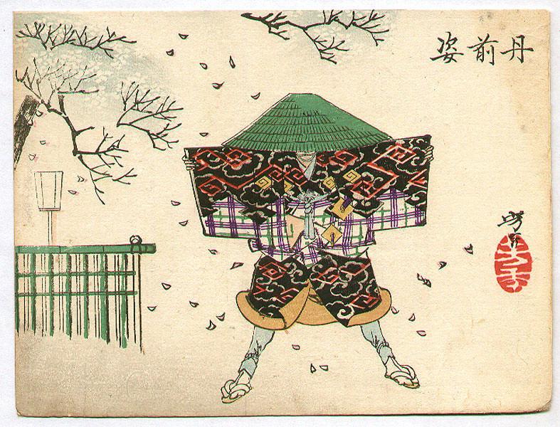 Thunderbolt Costume, Sketches, Yoshitoshi