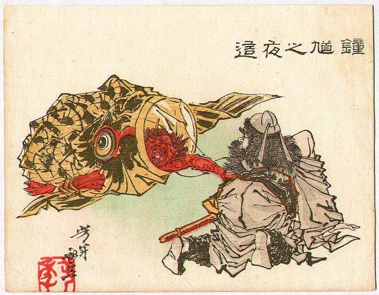 Shoki Creeps, Sketches, Yoshitoshi