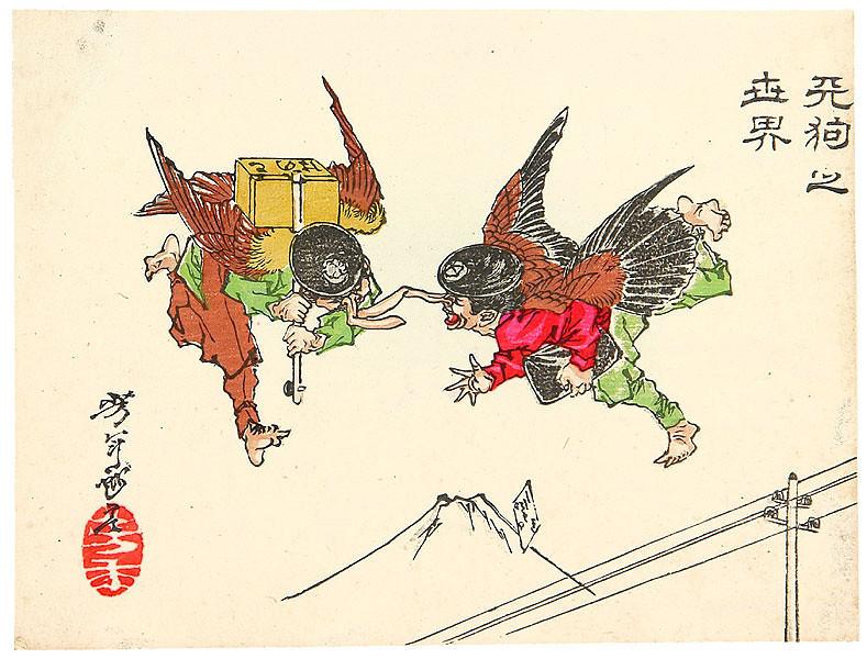 Midair Collision Sketches, Yoshitoshi