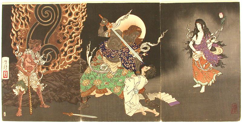 The God Fudo Myoo 1885