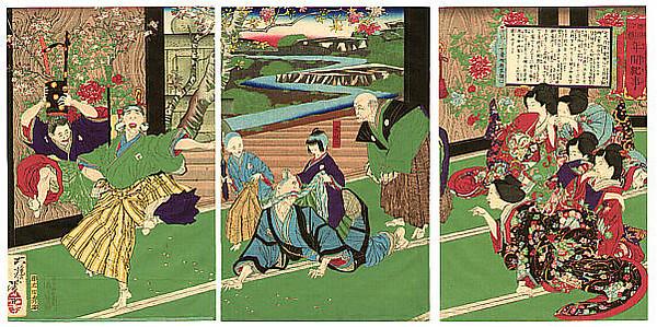 Horse Play - Tokugawa Family Annual Almanac