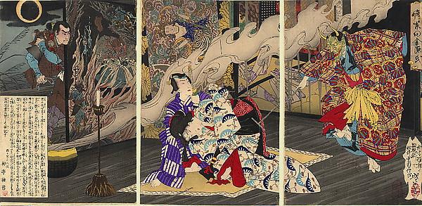 The Tale Genji