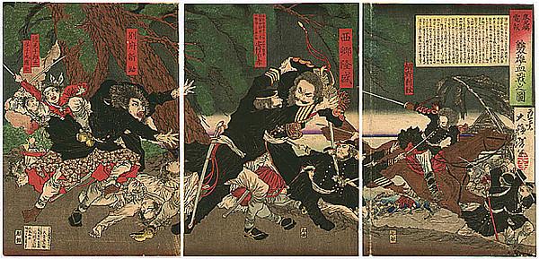 Two Heroes Battle Kagoshima Denpo