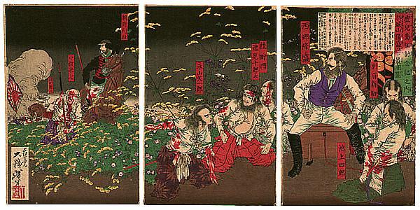The Last Kagoshima Rebellion