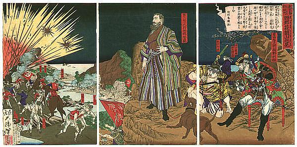 Saigo Hanaoka Kagoshima Rebellion