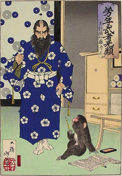 Kato Kiyomasa Sees his Monkey with a Writing Brush
