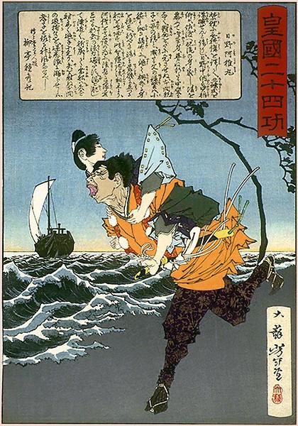 The Mountain Priest Helps Hino Kumawakamaru Escape Sadogajima
