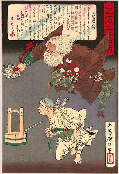 Governor A Tengu Helps Tamiya Botaro Munechika Avenge His Father's Death