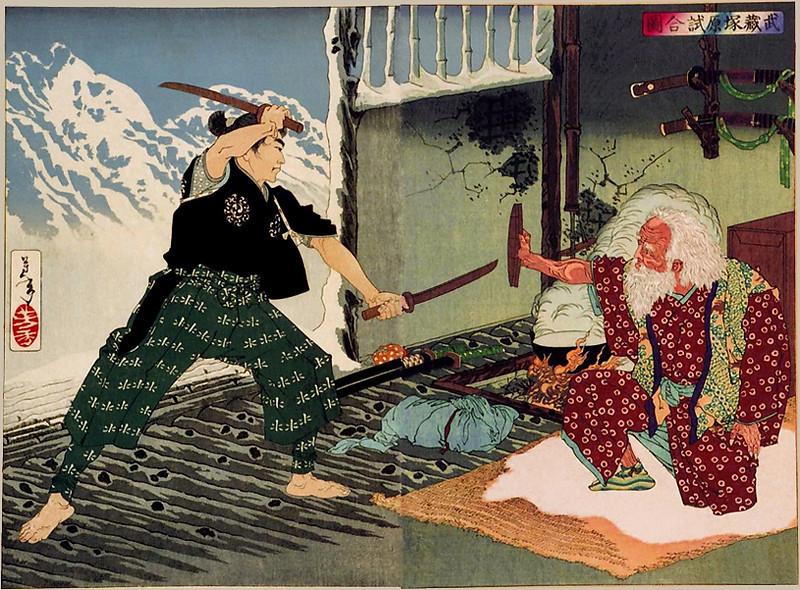 The Battle between Miyamoto Musashi and Master Tsukahara Bokudan