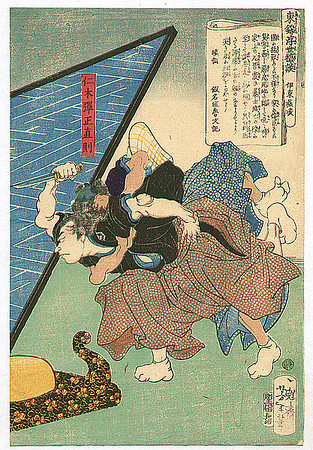 Assassin - Story Telling of Edo Embroidery Pictures