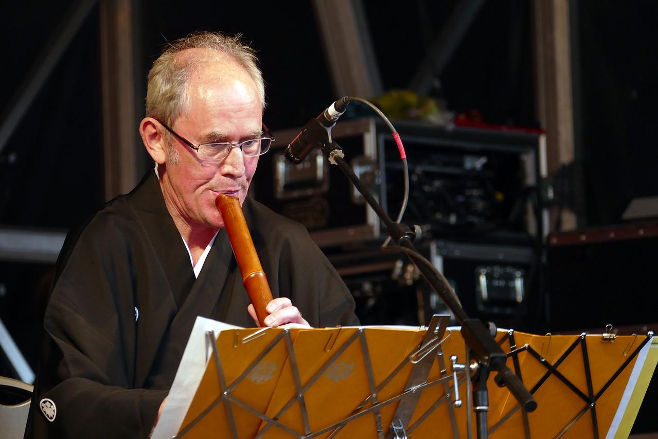 Japanese flute