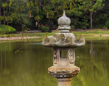 Jardin Morikami