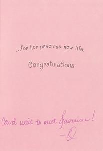 Congrats 5b 2012